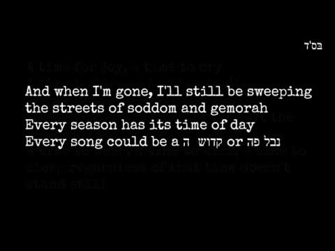 Jewish rap original i4i - Brothers and sisters