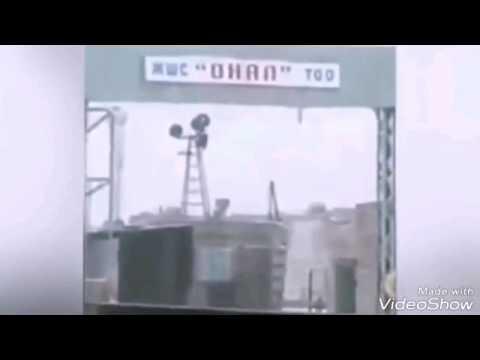Видео показывает онал фото 66-464