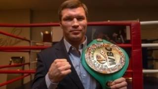 видео Григорий Дрозд объявил о завершении боксерской карьеры
