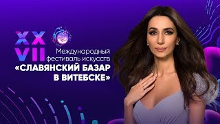 Зара - концерт в Витебске / Zara - koncert v Vitebske (2018)