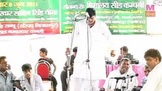 Base Sukh Te Desh Hamara Babarpur Panipat Ragni Compitition Rakesh Kiloiya Haryanavi Lokgeet Ragnee Maina Sonotek
