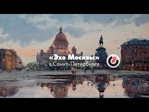 Особое мнение / Андрей Константинов  // 04.06.2020