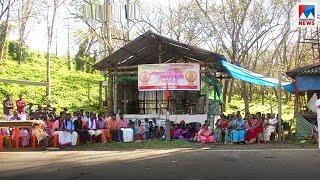 നിലയ്ക്കലില് സമരം തുടരുന്നു | Sabarimala nilakkal protest