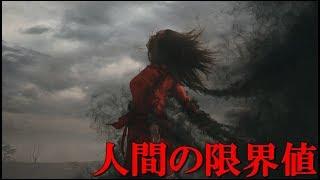 【衝撃】人が耐えられる肉体的な限界値...。これ知ってる? thumbnail