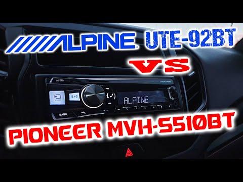 Лучшая магнитола для Автозвука! Alpine Ute-92bt Vs Pioneer MVH-X510BT и MVH-X580BT. Обзор.