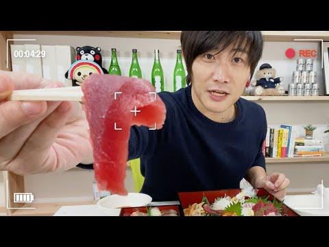 陪我一起吃飯!一個人吃高級壽司好寂寞 吉田社長交朋友