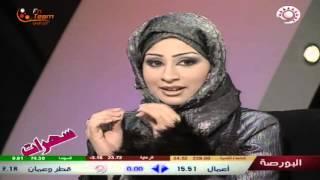 لقاء قديم مع شيماء علي و لمياء طارق - 2004