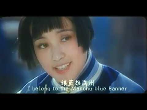 火燒圓明園 The Burning of Yuan Ming Yuan 1983 電影