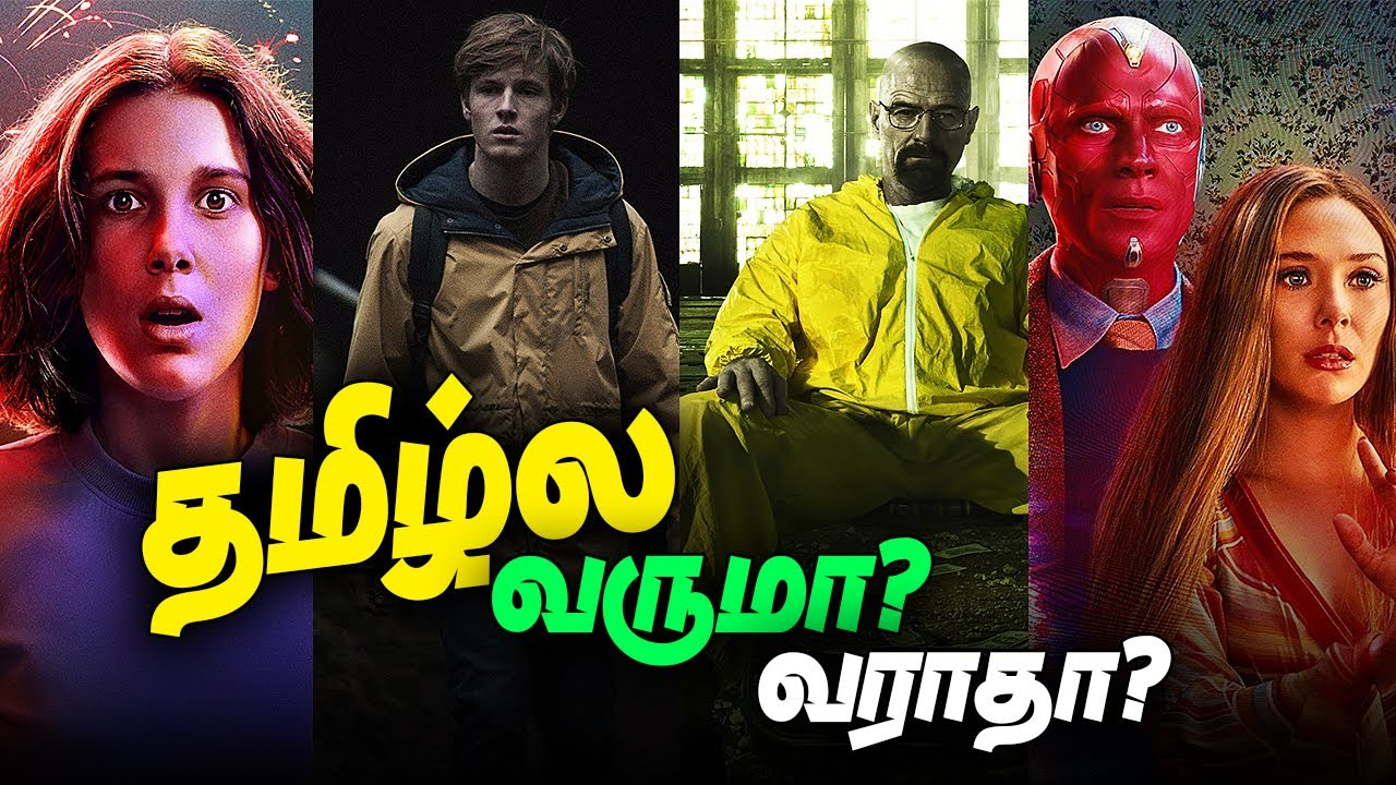 Download Tamil Dubbed Series updates ? | The Real Truth ?? | Tamil