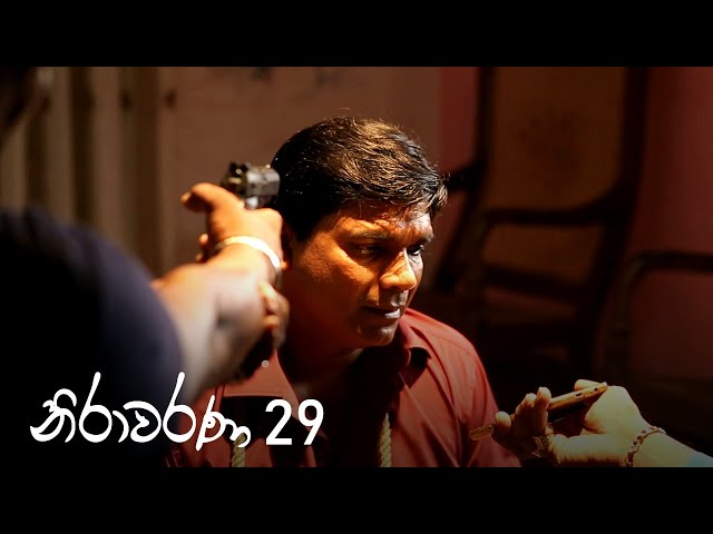 Nirawarana | Episode 29 - (2019-09-15) | ITN