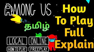 How to play Among Us In Tamil|Among Us Tamil|Among usGaming Tech Tamil