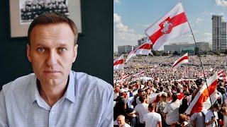 Навальный в реанимации и протесты в Беларуси   20.08.20