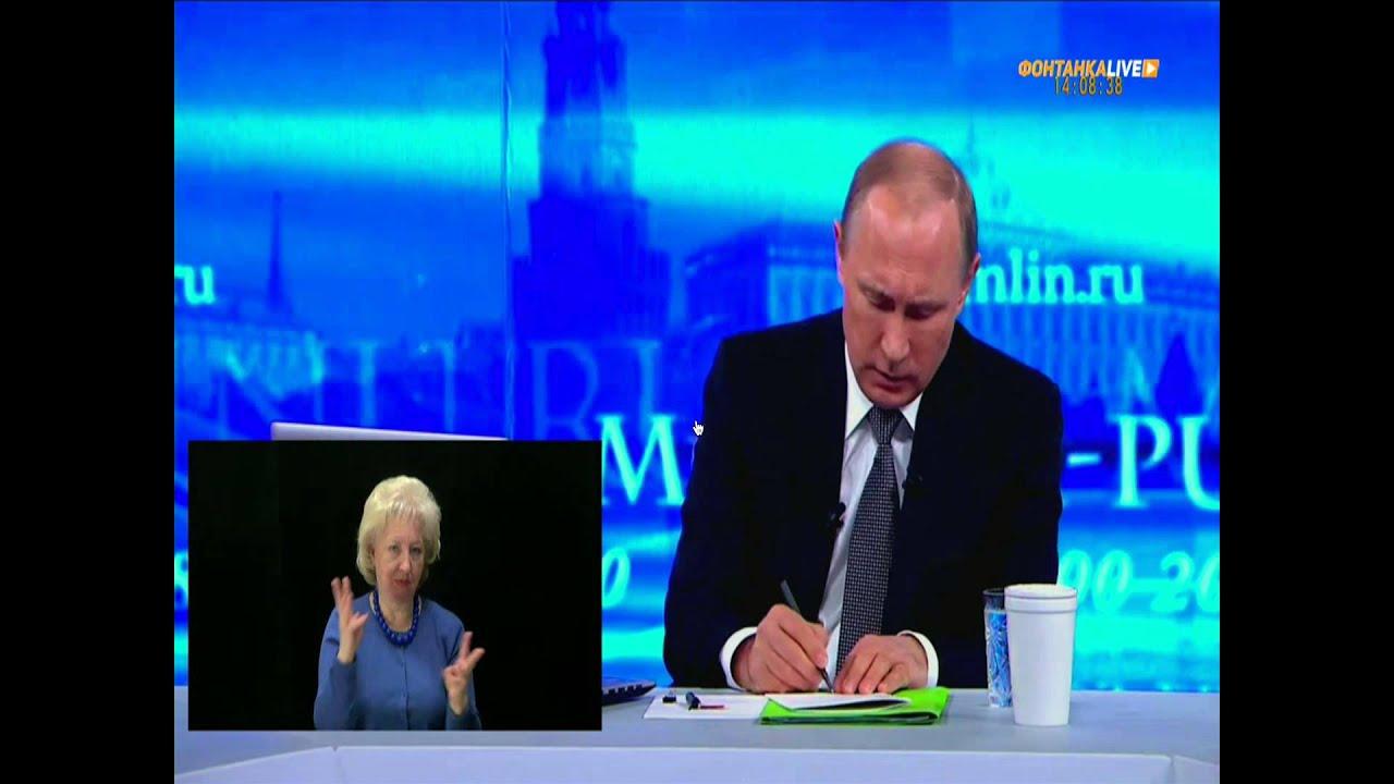 Жительница Хакасии из сгоревшей деревни вышла на связь с Владимиром Путиным
