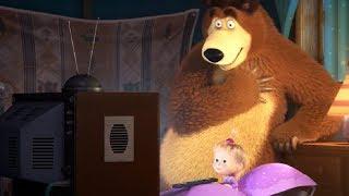 Маша та Ведмідь: Спи, Моя Радість, Засни (Мультики перед сном 📺) Masha and the Bear