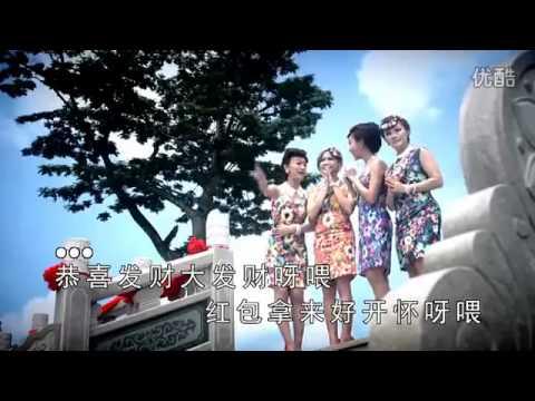 2014 M GIRLS 四個女生《真歡喜》完整版