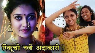 Aarchi | Rinku Rajguru | Kagar | Viral Dance Video | Sairat
