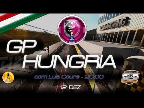F1 2017 AO VIVO - GP DA HUNGRIA - PS4 LIGHT - NARRAÇÃO LUIS COURA - LIGA PRORACE E-SPORTS