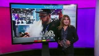 ترامب سيحظر السجائر الإلكترونية ذات النكهات، فما هو السبب؟