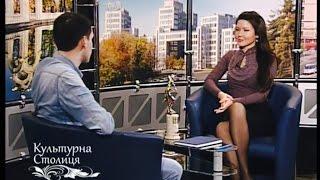 Культурная Столица, актер Евгений Моргун,  Оксана Кречкивская, харьков