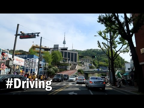 Drive around Seoul Namsan Tower (Sowol road) : Best Scenic R