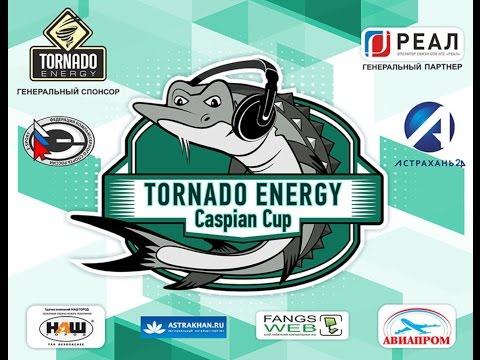 TORNADO ENERGY Caspian Summer Cup 2016! DOTA 2! ФИНАЛ!