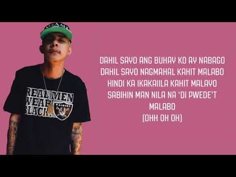 Ikaw Kase Lyrics - (Ex Battalion) New Song BY:greatrandz
