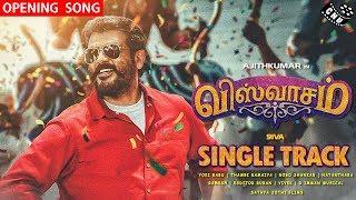 Viswasam Single Track - Opening Song | Thala Ajith | Nayanthara | D Imman | Siva