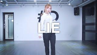 figcaption BTS(방탄소년단) - LIE Dance Cover (#DPOP STUDIO)