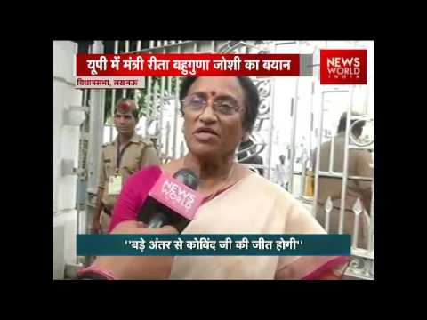 UP Cabinet Minister Bahuguna Joshi Talks About Presidential Election