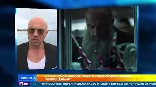 Российский фильм
