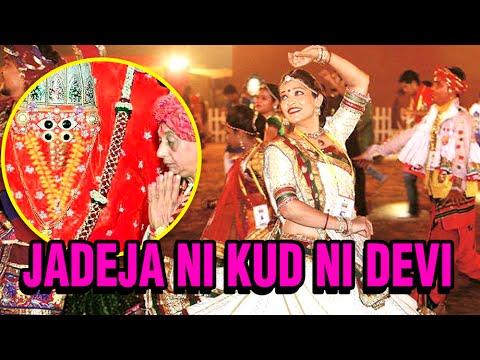 Jadeja Ni Kud Ni Devi - Madhwadi Maa - Ashapura Maa Song/ Garba Song