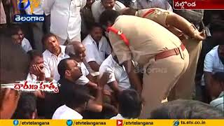 Komatireddy Venkat Reddy Reacts On Boddupalli Srinivas Murder Nalgonda