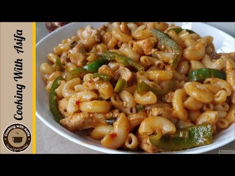 QUICK & DELICIOUS CHICKEN MACARONI PASTA RECIPE - CHEF ASIFA 😊