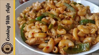 QUICK & DELICIOUS CHICKEN MACARONI PASTA RECIPE - CHEF ASIFA