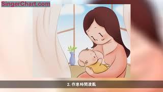 寶寶整夜哭,不外乎 6個方面沒做到位,家長自檢 thumbnail