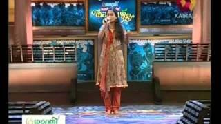 """Athira Madhu recites Prabhavarmas """", Aadi """" Kavitha -"""