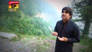 Ameer Nawaz Khan - Tera Kaba