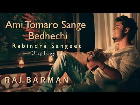 Ami Tomaro Shonge Bedhechi | Raj Barman |...