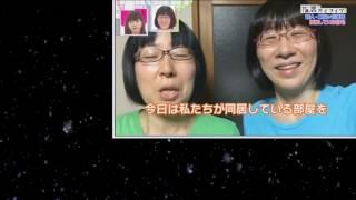 指原カイワイズ 2016年8月24日 160824 内容:阿佐ヶ谷姉妹の素顔に迫る ...