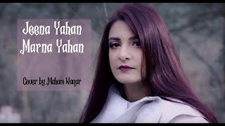Jeena Yahan Marna Yahan l Cover l Maham Waqar