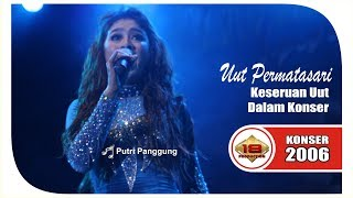 Live Konser Dangdut ~ Uut Permatasari - Putri Panggung @Ngawi 2006