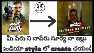 Create your name in na Peru Surya naa illu India movie style || by Harsha tech Tut's