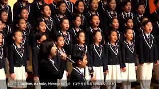 CBS소년소녀합창단 제12회정기연주회 11 주기도문 B…