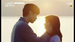 Video Best Romantic Scene Because This Is My First Life download MP3, 3GP, MP4, WEBM, AVI, FLV Juni 2018