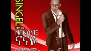 Bizuayehu Demissie -Nanaye-  2014  New Single Hot Music