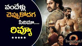 Baahubali 2 Movie Review | Bahubali 2 review & rating | Baahubali 2 review