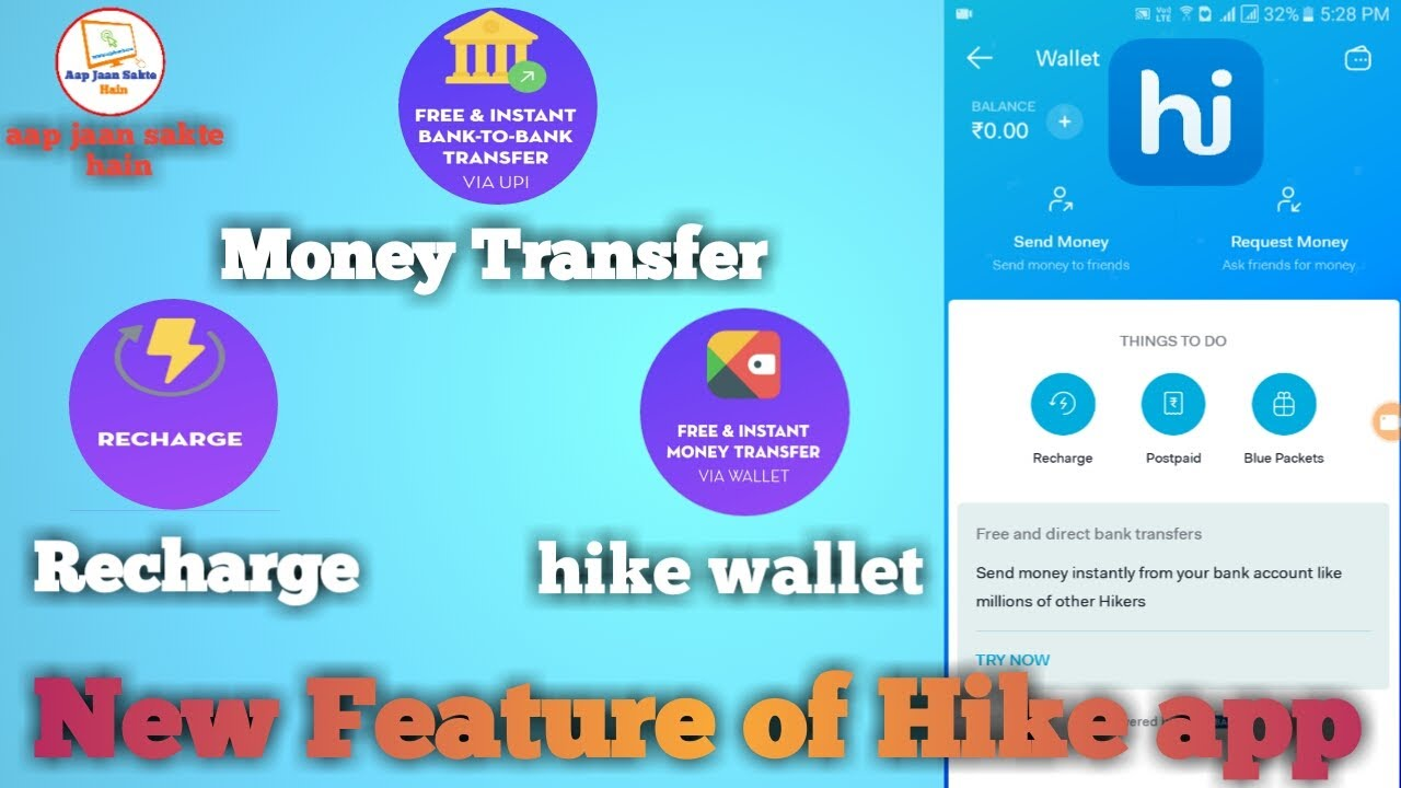 money transfer through hike application - YouTube