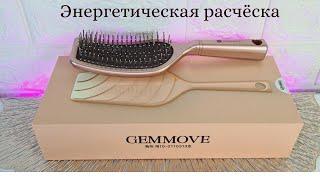 Энергетическая расчёска уход за волосами продукция Джемма Корея