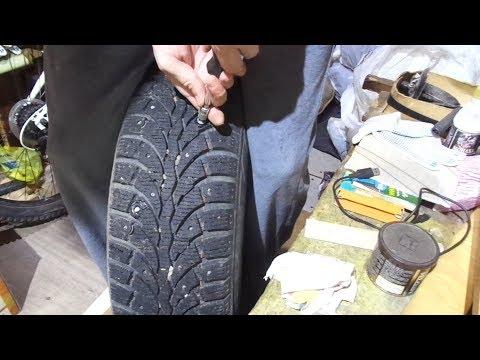 Установка ремонтных шипов своими руками