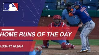 Watch all the home runs from August 18, 2018